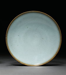 A JUNYAO 'MOON-WHITE'-GLAZED S