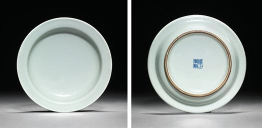 A RU-TYPE-GLAZED DISH