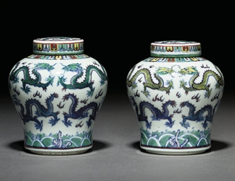 A PAIR OF DOUCAI 'DRAGON' JARS
