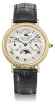 Breguet A fine 18K gold automatic perpetual calendar wristwa