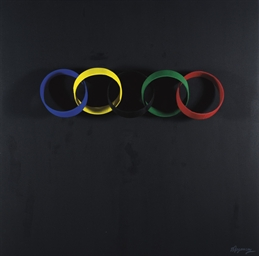 Rings (Wall sculpture series)