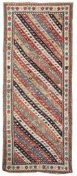An antique Genje rug & Kazak r