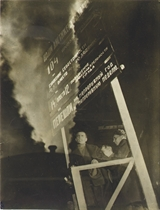 Train arriving at Moscow Station, before 1933