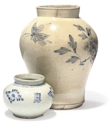 TWO KOREAN BLUE AND WHITE JARS