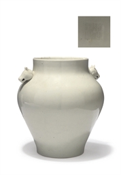 A CHINESE WHITE GLAZED JAR