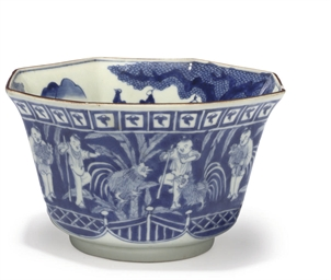 A JAPANESE BLUE AND WHITE BOWL