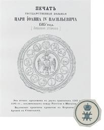 BIULER, Feodor, Baron. Snimki