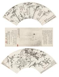 PAN GONGSHOU (1741-1794), FEI