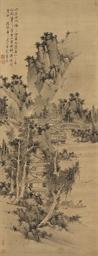 LAN YING (1584 - AFTER 1664)
