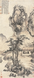 ZHANG NING (1427-1495)