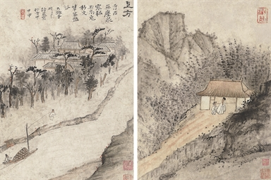 SHITAO (1641-1707, ATTRIBUTED