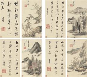 DONG QICHANG (1555 -1636, ATTR