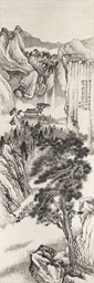 SHITAO (1642-1707, IN THE STYL
