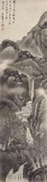 GONG XIAN (CIRCA 1612-1689, AT