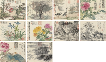 YUN SHOUPING (1633-1690, IN ST