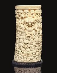 An Ivory Tusk Vase, Signed Gyo