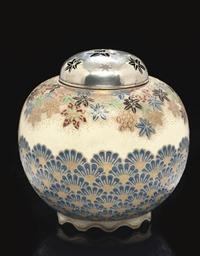 A Satsuma Koro, Meiji Period (