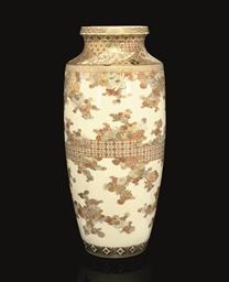 A Large Satsuma Vase, signed T