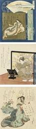 Totoya Hokkei (1780-1850), a s