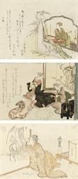 Ryuryukyo Shinsai (c.1764-1820