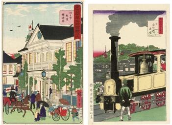 Hiroshige III (1846-94), Kunit