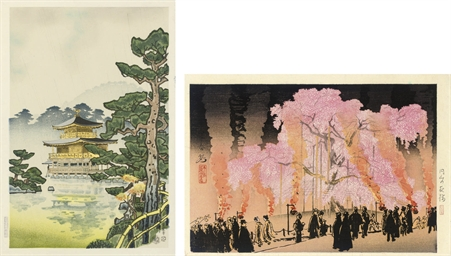 Twenty-one Shin Hanga prints,