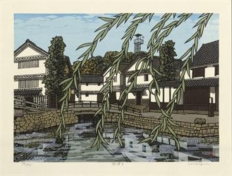 Katsuyuki Nishijima (b.1945)