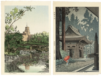 Twenty-five Shin Hanga prints,
