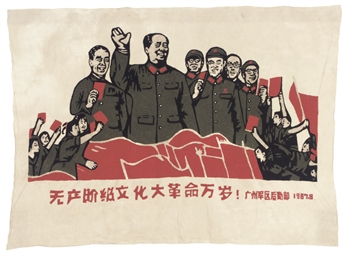 TWO MAO WALL HANGINGS
