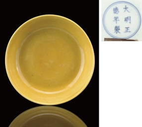 A SMALL YELLOW GLAZED DISH, ZH