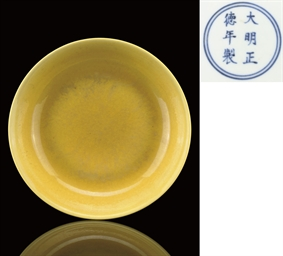 A YELLOW GLAZED DISH, ZHENGDE