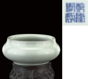A SMALL CELADON GLAZED CENSER,