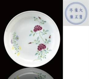 A SMALL FAMILLE ROSE DISH, YON