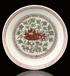 A SMALL MING POLYCHROME DISH,