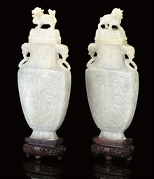 A PAIR OF PALE GREEN JADEITE B
