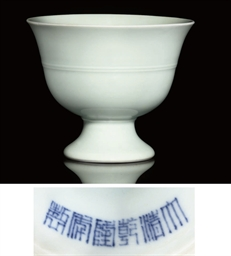 A PALE CELADON GLAZED STEM CUP