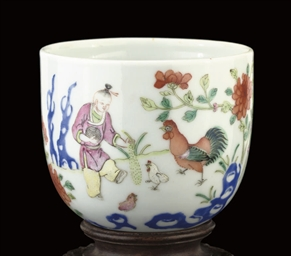 A FAMILLE ROSE 'CHICKEN' CUP,