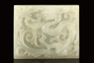 A WHITE JADE BELT PLAQUE, 19TH