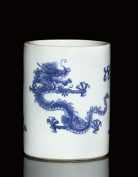 A BLUE AND WHITE BRUSHPOT, KAN
