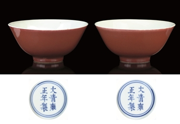 A PAIR OF RED-GLAZED BOWLS, YO
