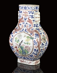 A FAMILLE ROSE HU-SHAPED VASE,