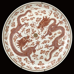 AN IRON-RED 'DRAGON' DISH, GUA