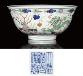 A WUCAI BOWL, DAOGUANG MARK AN