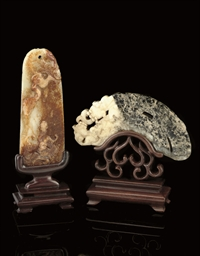 TWO ARCHAISTIC JADE CARVINGS,