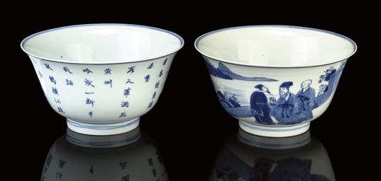 A PAIR OF BLUE AND WHITE 'LAND