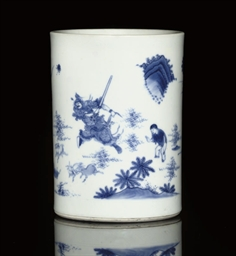 A BLUE AND WHITE BRUSHPOT, TRA