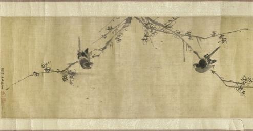 Chen Shu (1660-1736), a handsc