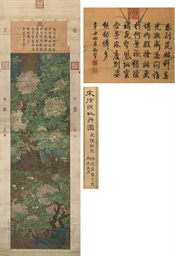 A hanging scroll, 17th century