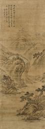 Xu Feng, 17th century