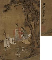 A hanging scroll, after Lien M